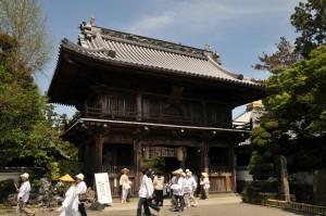 第一番札所 霊山寺 (鳴門市)