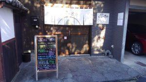 cafeにゃーごやさんに行きました。